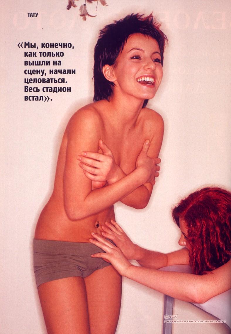 Секс с русским дедушкой 25 фотография
